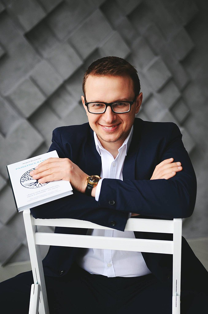 Андрей Жельветро, мужской женский психолог, бизнес-тренер, психолог в киеве