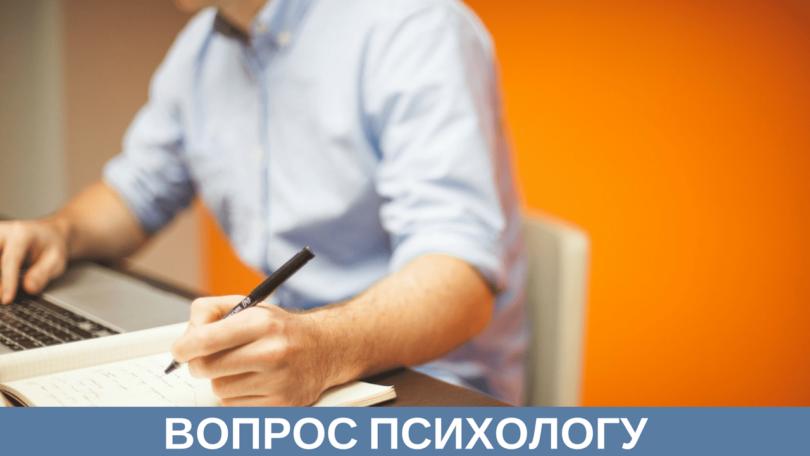 Зачем писать если не хочешь общаться