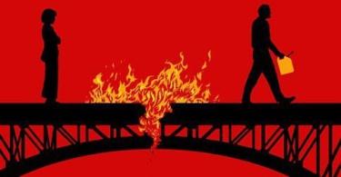 сжигай мосты