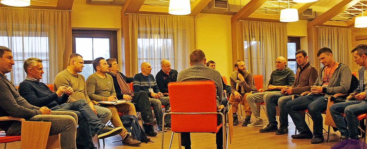 Консультации психолога для мужчин в киеве и украине