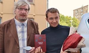 Андрей Жельветро и Сергей Савельев