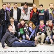 Андрей Жельветро_лучшие тренеры по тимбилдингу