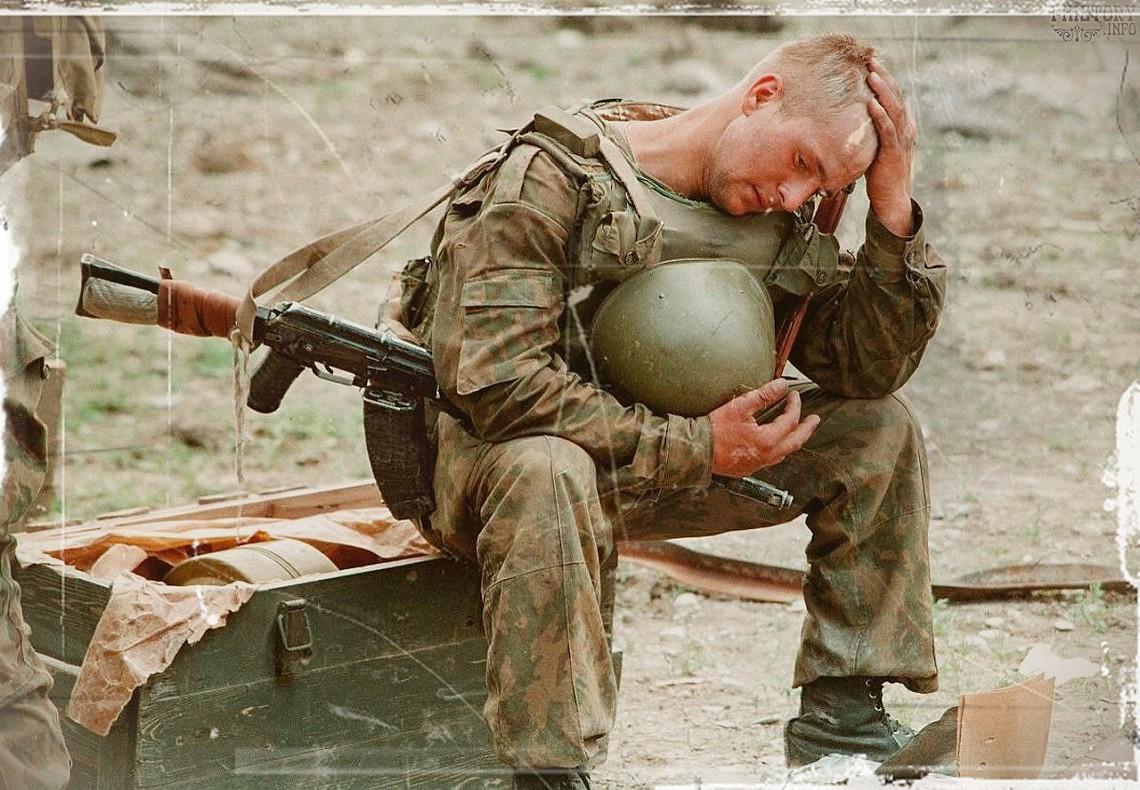 жизнь после войны