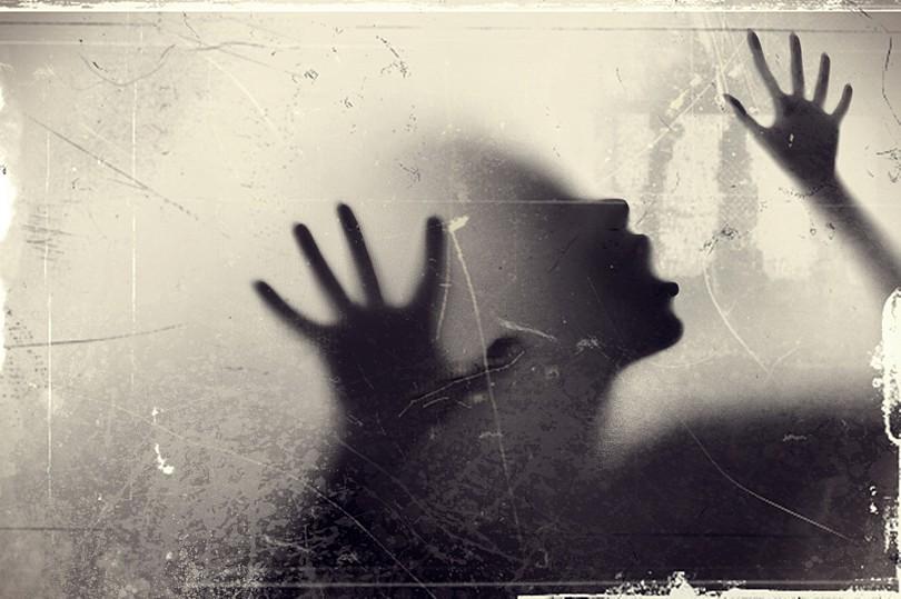 чужие страхи