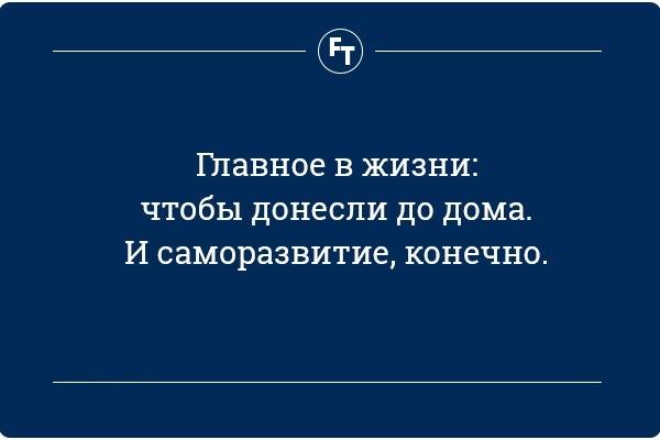 Ну как не пошутить?))